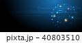 技術 デジタル テクノロジーのイラスト 40803510