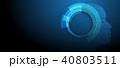 技術 デジタル テクノロジーのイラスト 40803511