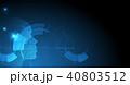 技術 デジタル テクノロジーのイラスト 40803512