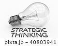 戦略的 思索 考えるのイラスト 40803941