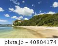 ロンリー・ベイ 砂浜 浜の写真 40804174