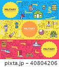 ミリタリー 軍事 ロケットのイラスト 40804206