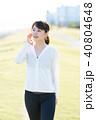 スポーツ 女性 40804648