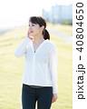 スポーツ 女性 40804650