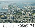 都市風景 都市 町並みの写真 40805174
