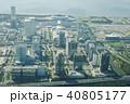 空撮 風景 都会の写真 40805177