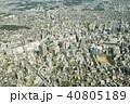 都市風景 都市 町並みの写真 40805189