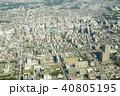 都市風景 都市 町並みの写真 40805195