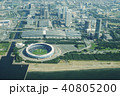 空撮 風景 都会の写真 40805200