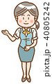受付嬢 接客 OLのイラスト 40805242