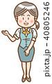受付嬢 接客 OLのイラスト 40805246