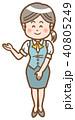 受付嬢 接客 OLのイラスト 40805249