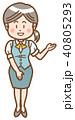 受付嬢 接客 OLのイラスト 40805293