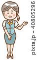 受付嬢 接客 OLのイラスト 40805296