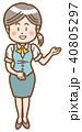 受付嬢 接客 OLのイラスト 40805297