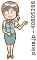 受付嬢 接客 OLのイラスト 40805298