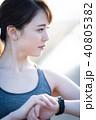 スポーツ 女性 40805382