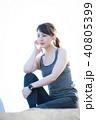 スポーツ 女性 40805399