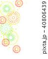 花火 花火大会 夏祭りのイラスト 40806439