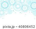 花火 花火大会 夏祭りのイラスト 40806452