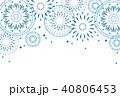 花火 花火大会 夏祭りのイラスト 40806453
