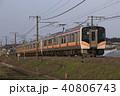 乗り物 信越本線 電車の写真 40806743