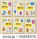 Animal vector brochure cards thin line set. 40806976