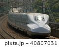 新幹線 N700系 電車の写真 40807031
