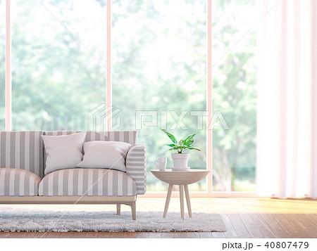 Modern living room close up  3d render 40807479