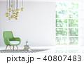 空間 部屋 インテリアのイラスト 40807483