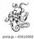 Isolated emblem 40810068