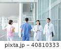 男性 医者 女性看護師の写真 40810333