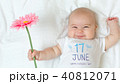 幼児 赤ちゃん 子供の写真 40812071