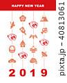 2019年 亥年 年賀状 猪の置物と縁起物つるし雛 40813061