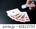 ギャンブル・カジノ イメージ 40813793