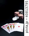 ギャンブル・カジノ イメージ 40813795