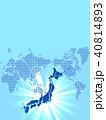 ビジネス グローバル 世界地図のイラスト 40814893