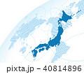 ビジネス 日本 グローバル 経済 世界地図 日本地図 世界販売 40814896