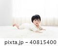赤ちゃん 子供 ベビーの写真 40815400