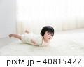 赤ちゃん 子供 ベビーの写真 40815422