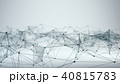 ネットワーク 通信 概念のイラスト 40815783