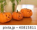 かぼちゃ カボチャ ハロウィンの写真 40815811