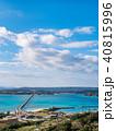 古宇利大橋 古宇利島 沖縄県の写真 40815996