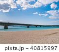 古宇利大橋 古宇利島 橋の写真 40815997
