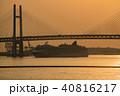 海 船 豪華客船の写真 40816217
