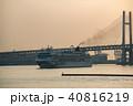 海 船 豪華客船の写真 40816219