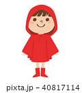 雨の日にレインコートを着て喜んでる女の子のイラスト 40817114