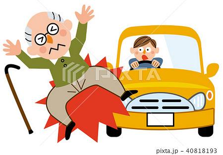 損害保険 車で人をはねてしまった 40818193