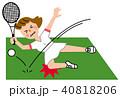 損害保険 テニス中ケガをした 40818206