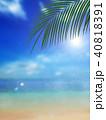 背景-南国-海-空 40818391